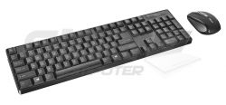 Trust Ximo Wireless Keyboard & Mouse - Fotka 2/5