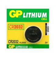 Baterie GP Lithium Cell - CR2032, DL2032 3V, blistr 1ks
