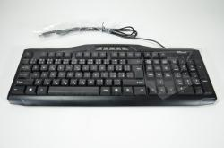 Trust Classicline Multimedia Keyboard - Fotka 1/3