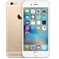 Apple iPhone 6s 64GB Gold - Mobilný telefón