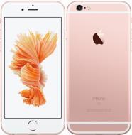 Apple iPhone 6s 64GB Rose Gold - Mobilní telefon