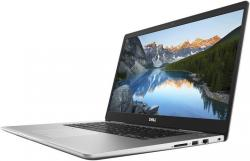 Dell Inspiron 15 7570 Touch Silver